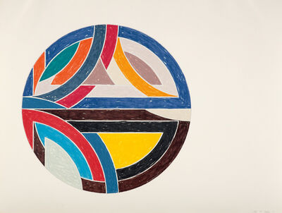 Frank Stella, 'Sinjerli Variation III, from Sinjerli Variations', 1977
