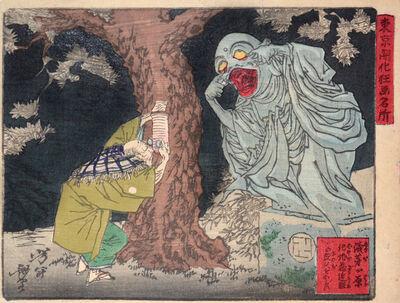 Tsukioka Yoshitoshi, 'Short Sight Old Man and Ghost', ca. 1870