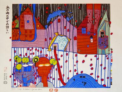 Friedensreich Hundertwasser, 'Gespräch mit Blutregen ', 1997