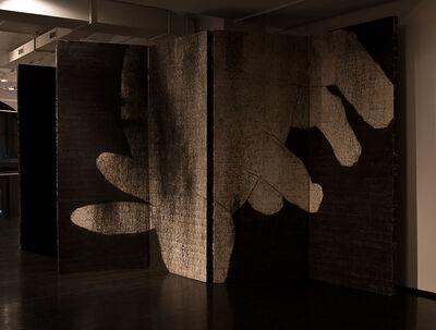 Keizaburo Okamura, 'UTO 10-1', 2010