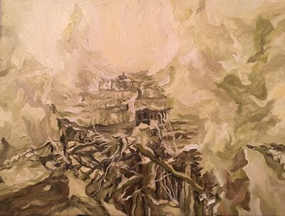 Ming Ying, 'Reminiscence', 2018