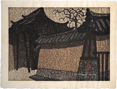 Kiyoshi Saito, 'Sanpo-in, Kyoto', 1968