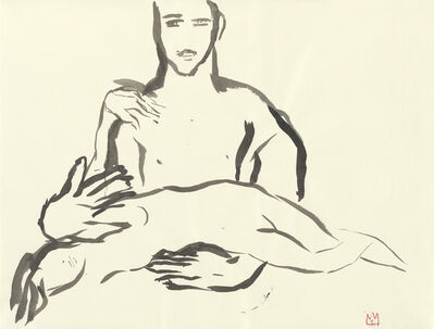 Cathalijn Wouters, 'The Embrace - I', 2015