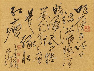 Chu Teh-Chun, 'As If in a Dream- Li Qing Zhao', 2002
