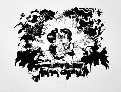 Victor Castillo, 'Kiss Is On My List ', 2014