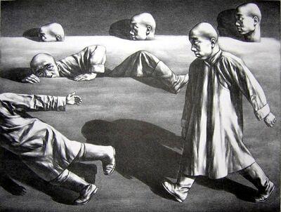 Su Xinping 苏新平, 'Untitled (Heads)', 1994