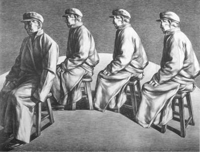 Su Xinping 苏新平, 'Untitled', 1990