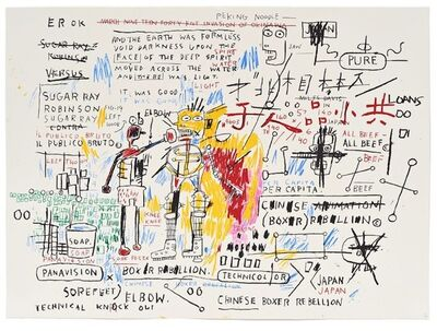 Jean-Michel Basquiat, 'Rebel Boxer', 1982