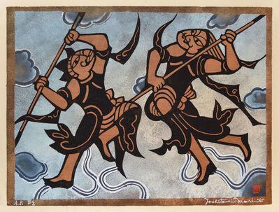 Yoshitoshi Mori, 'Two Gods of War', 1965