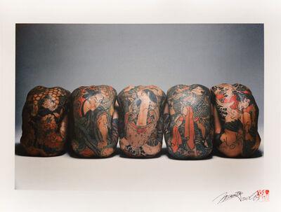 Masato Sudo, 'Narabu (queue)'