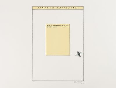 Ilya Kabakov, 'The Fly (from Columbus: In Search of a New Tomorrow)', 1992