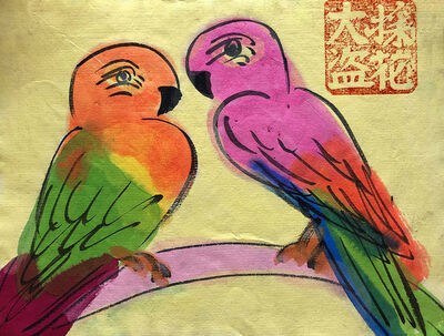 Walasse Ting 丁雄泉, 'Two Love Birds', ca. 1990