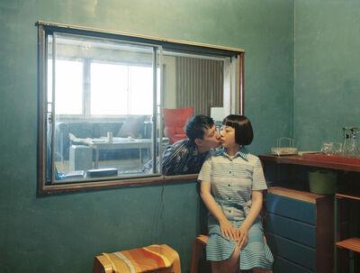 Pixy Yijun Liao, 'Moro kissed me through a window', 2015