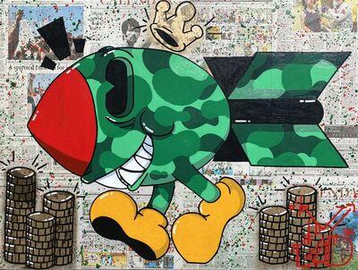 VLAD VANDAMME, 'BOMBO (Green Camo Edition)', 2020