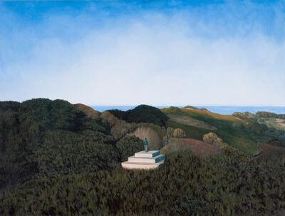Zhang Yingnan, 'Distant ', 2014