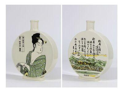 Juana Valdes, 'Untitled (Made in Japan Moon Flask)', 2014