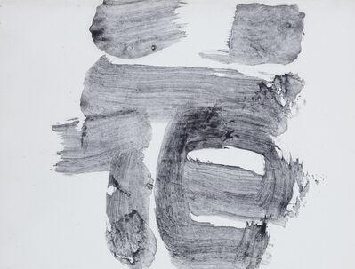 Yuichi Inoue (YU-ICHI), '花 | Hana', 1970