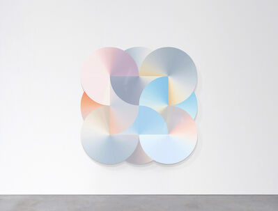 Lyès-Olivier Sidhoum, 'Celestial Union', 2021