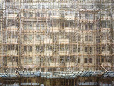 Peter Steinhauer, 'Ming Garden Cocoon #1, Hong Kong – 2015', ca. 2015