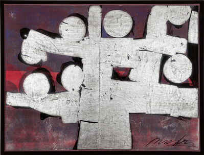 George Dunbar, 'Bonfouca No. 54', 2014