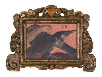 Nam June Paik, 'Beuys', 1989