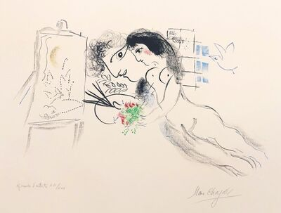Marc Chagall, 'Rêve Familier', 1969
