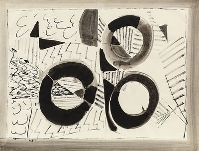 Beatrice Mandelman, 'Untitled', c. 1950s