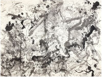 Shigeru Onishi 大西 茂, 'Existance of set ', 1968