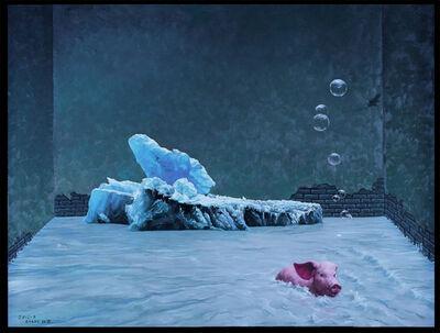 ZHANG LINHAI, 'Sandbox series', 2012
