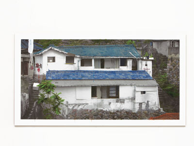 Honggoo Kang, 'The House - Stair', 2010
