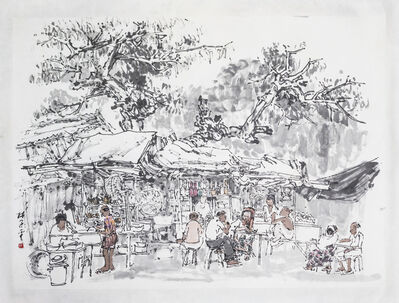 Lim Tze Peng, 'Street Food Under the Trees', 1970-1980s