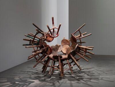 Ai Weiwei, 'Grapes', 2014