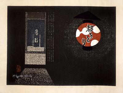 Kiyoshi Saito, 'Gion in Kyoto (J)', 1966