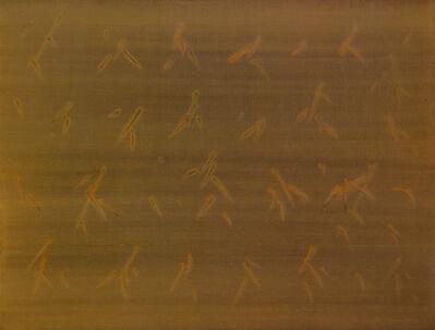 Yong-Ik Cho, '90-1131', 1990