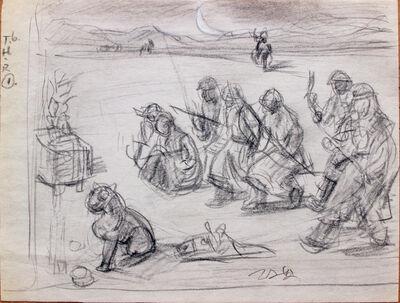 Pei Zhuangxin, '⼿稿《藏王的故事》', 2011