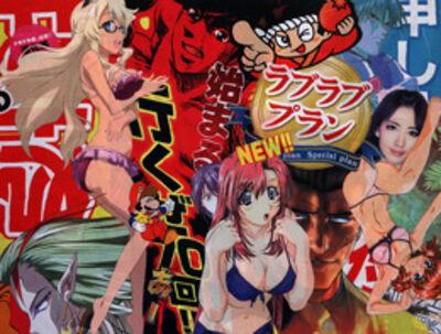 Ai Kijima, 'NEW LOVE PLAN #4', 2013