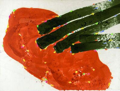 Hsiao Chin 蕭勤, 'Grand Cloud', 1986
