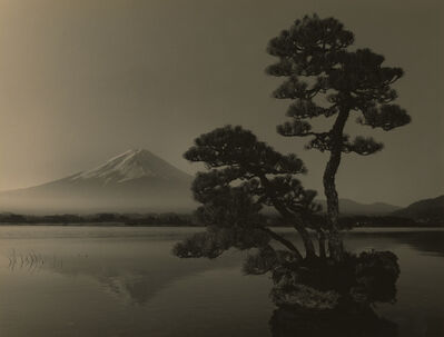 Yamamoto Masao, '#4017'