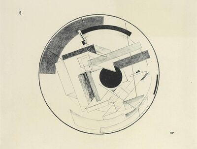 El Lissitzky, 'Proun 6B, from Proun', 1919