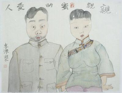 Li Jin 李津, 'The Intimate Lover', 2014
