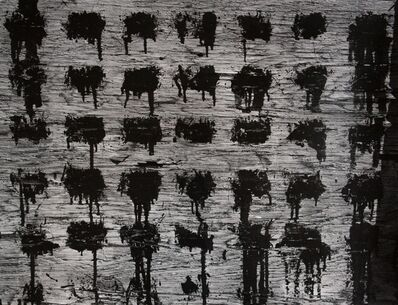 Aaron Siskind, 'Chicago', 1952-printed later