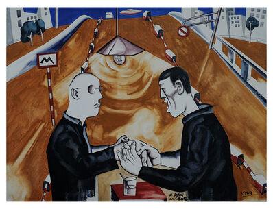 Wang Jinsong, 'Shake Hands', 1989