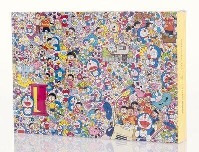 Takashi Murakami, 'TAKASHI MURAKAMI x Doraemon Jigsaw Puzzle (1000 Pieces), 2017', 2017