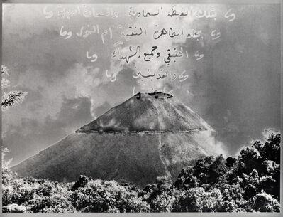 Muriel Hasbun, 'Todos los santos (Volcán de Izalco, amén) / All the Saints (Izalco Volcano, Amen)', 1995-96