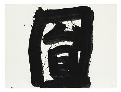 Yuichi Inoue (YU-ICHI), 'En (Cycle/Eternity) (T-3864)', 1977