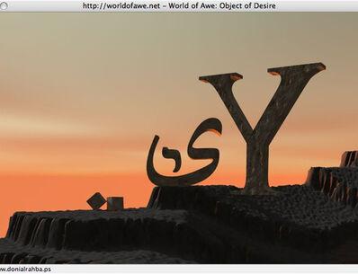 Yael Kanarek, 'Object of Desire', 2006