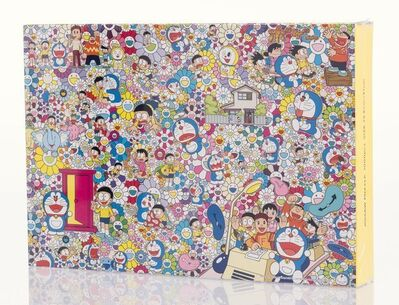 Takashi Murakami, 'TAKASHI MURAKAMI x Doraemon Jigsaw Puzzle (1000 Pieces)', 2017