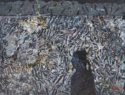 Tayseer Barakat, 'The Escape', 2015