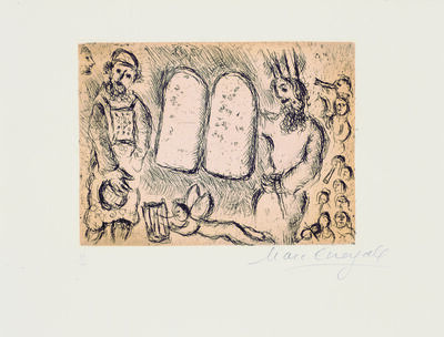Marc Chagall, 'Psalm 105', 1978-1979