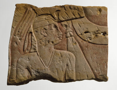 Unknown Artist, 'Temple Relief of King as Child Protected by Goddess', ca. 700